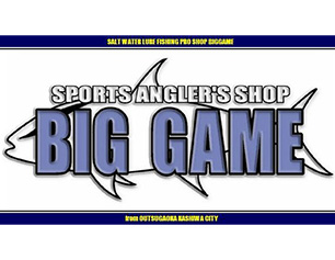 SPORTS ANGLER'S SHOP BIG GAME